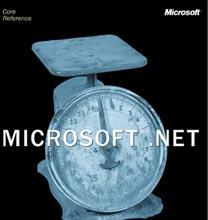新GrayWolf工具为微软.NET应用程序安全带来曙光