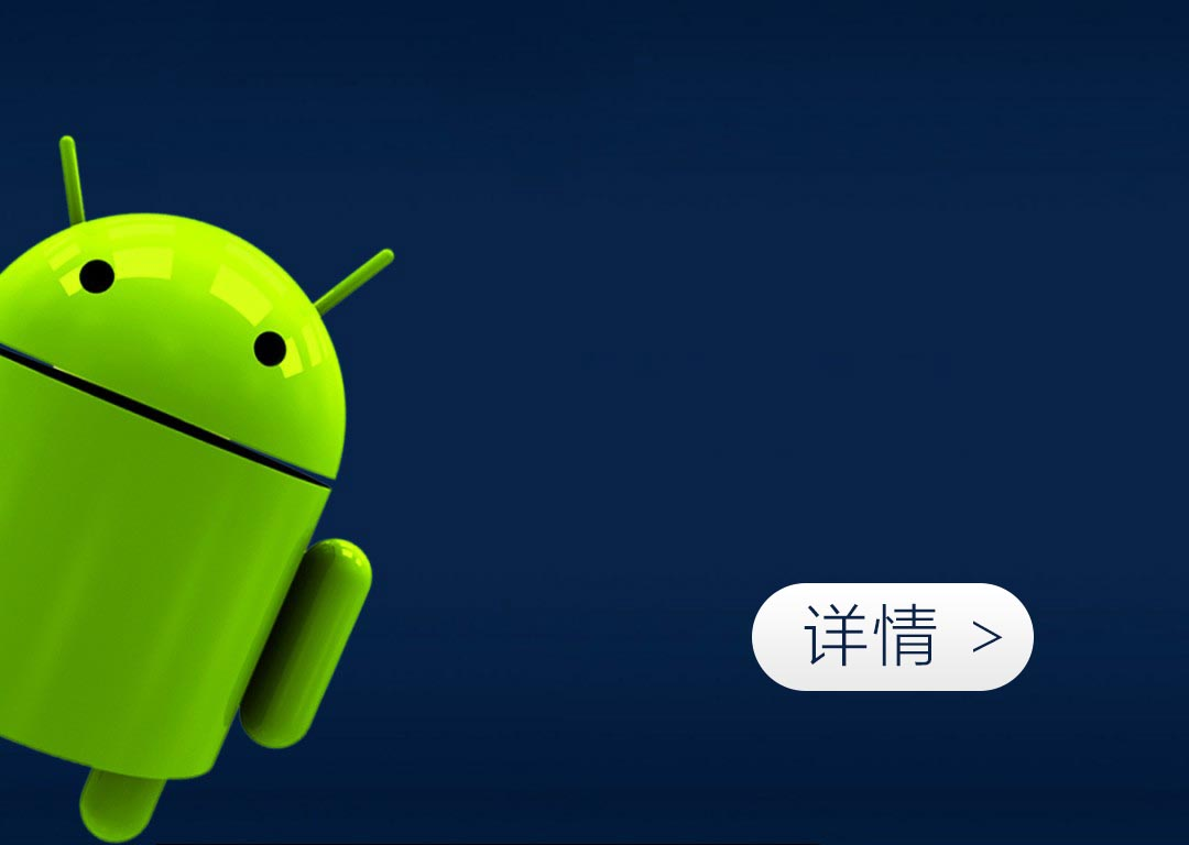 Android漏洞死而不僵