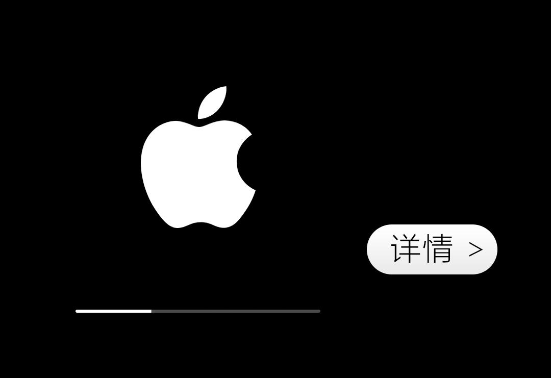 FireEye揭iOS安全漏洞